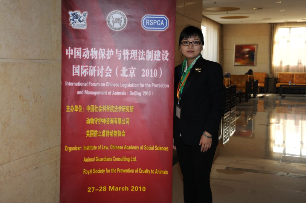 PETA's Christine Li at an Animal Law Conference in Beijing