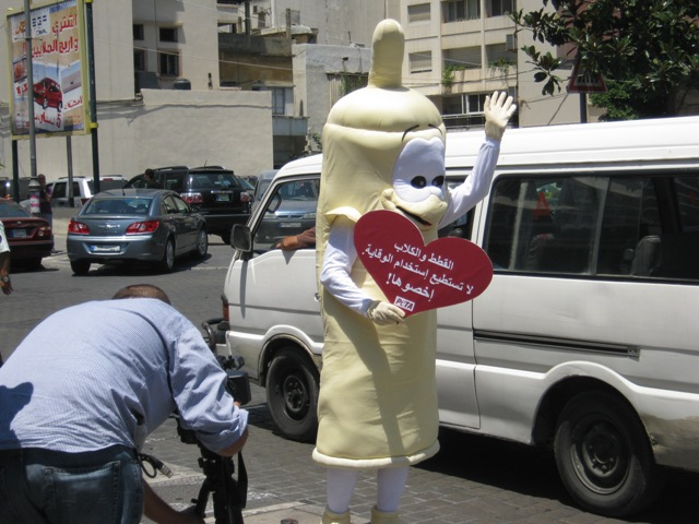 PETA's Condom Promotes Spaying and Neutering in Lebanon