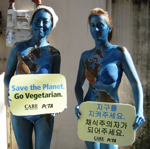 PETA's Mother Earth Protest in Seoul