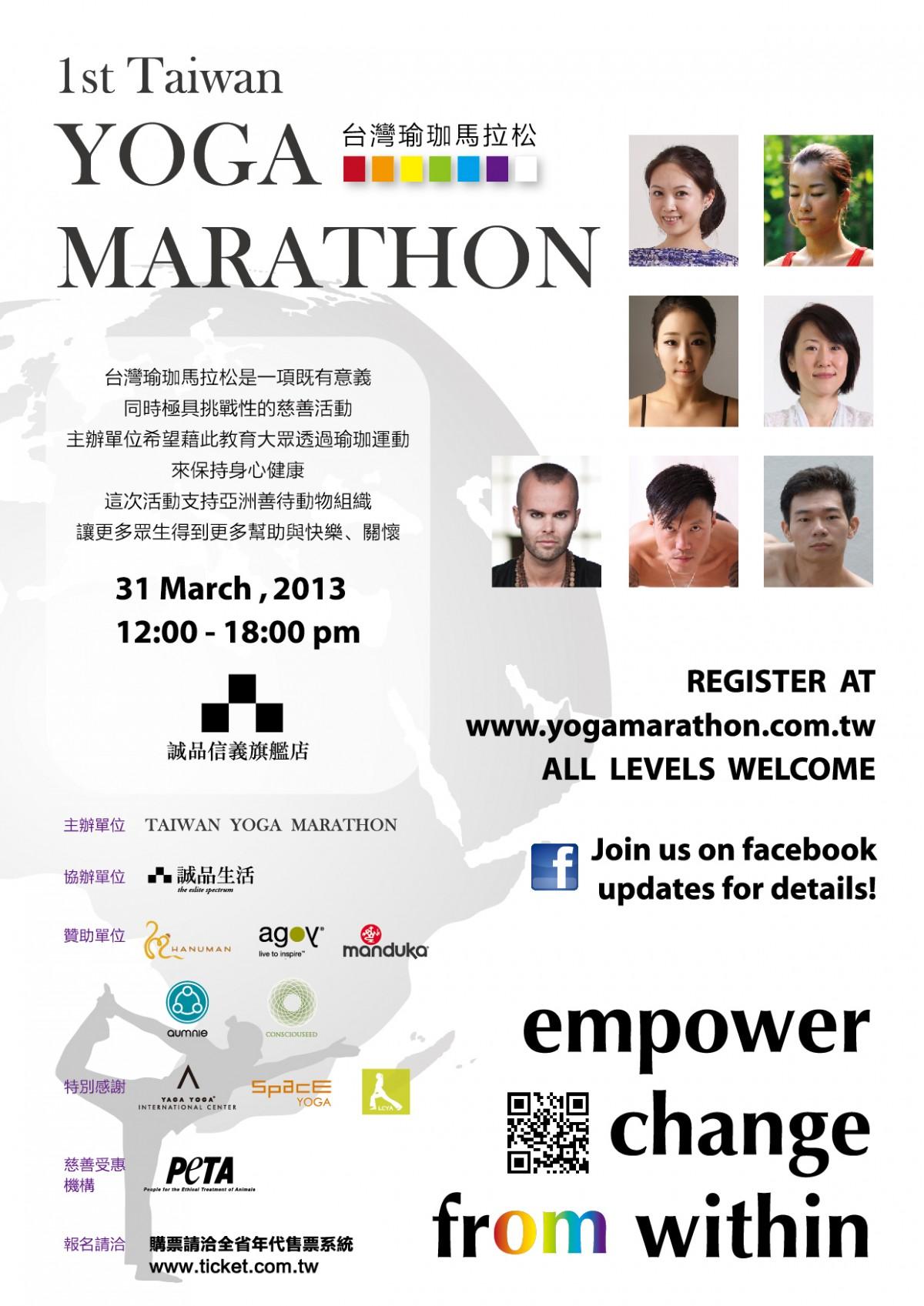 Taiwan yoga marathon