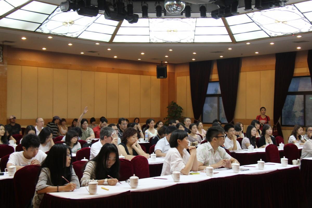 Chinese Activist Meeting