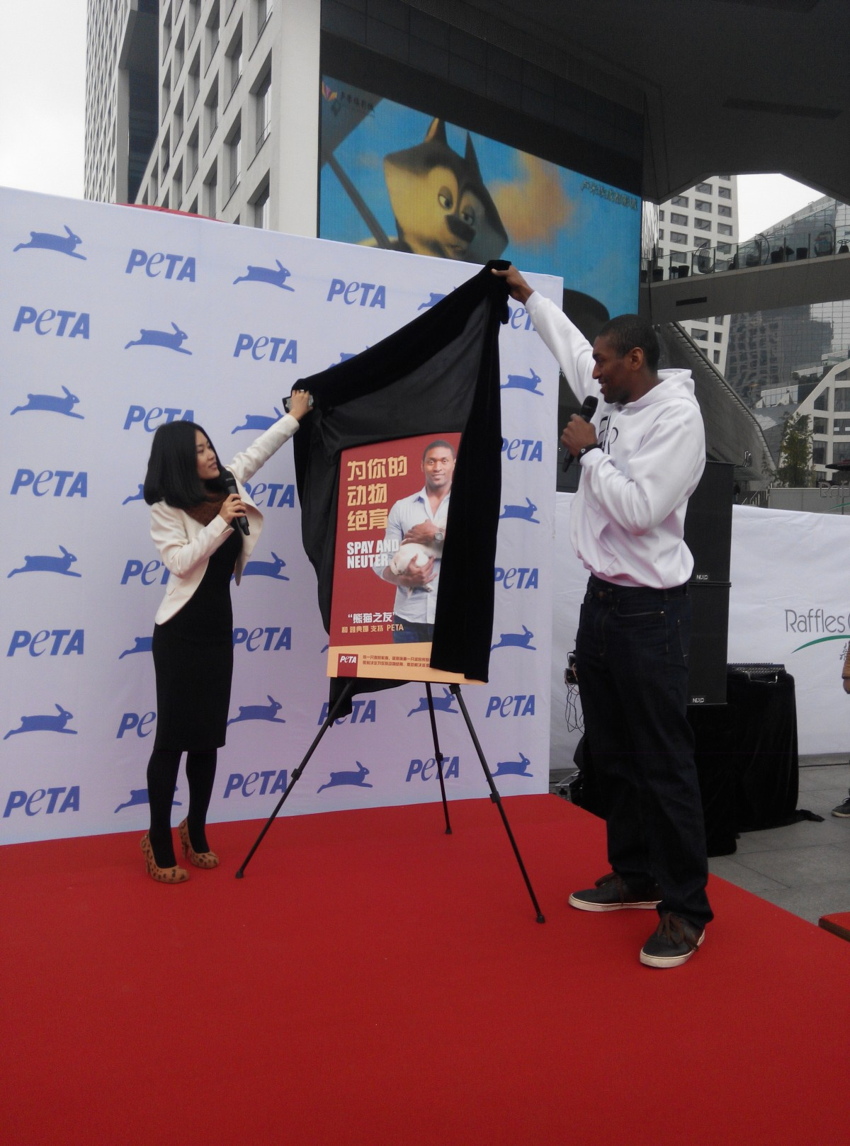 Metta World Peace ad launch