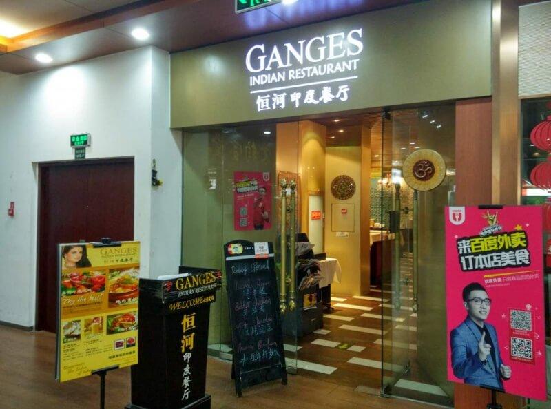 Ganges 1