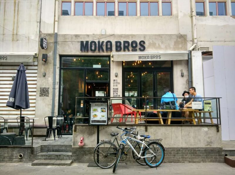 Moko Bros 1