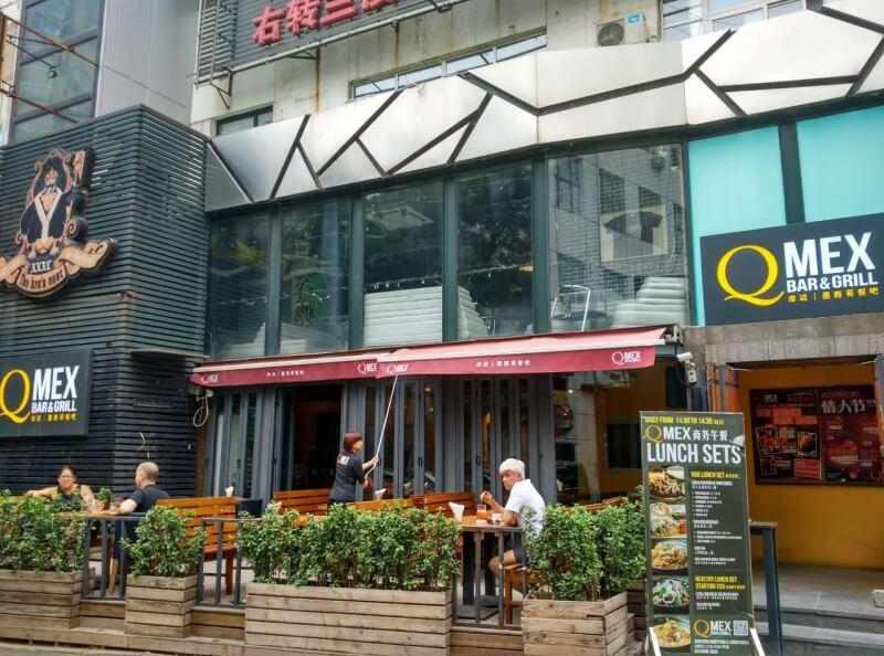 Q Mex Bar & Grill 1