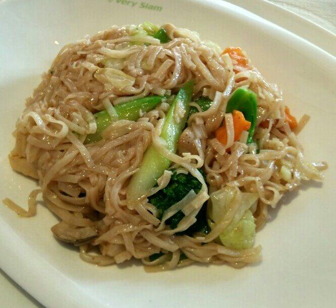 Very Siam 3