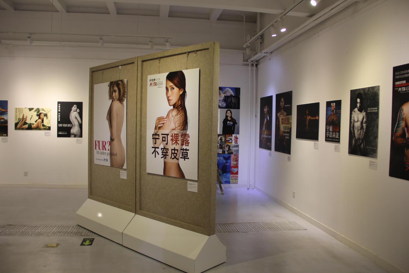 PHOTOS: PETA's Retrospective of Naked Ads for Fashion Week