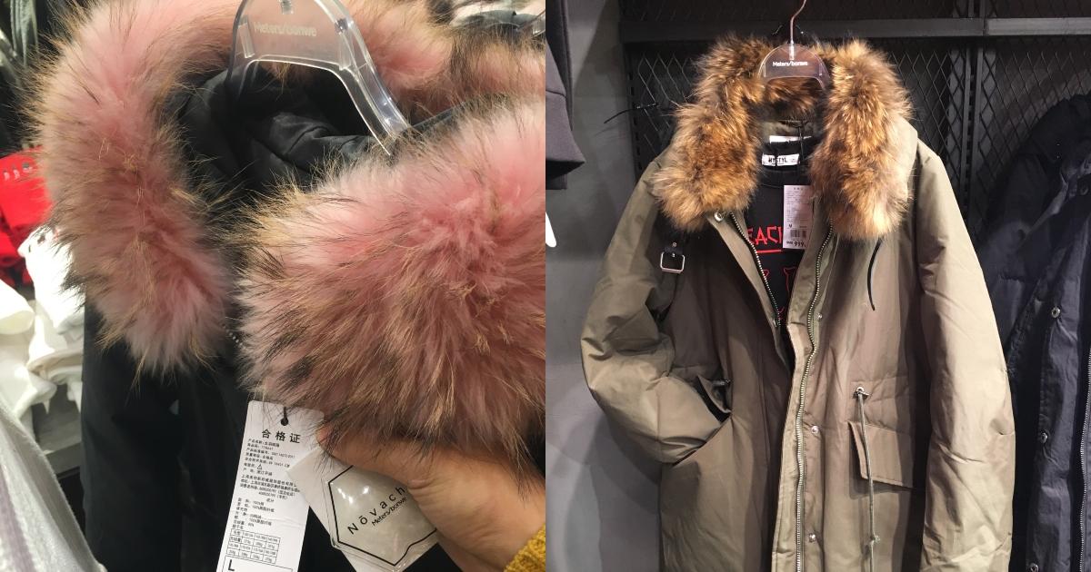 metersbonwe fur coat 1
