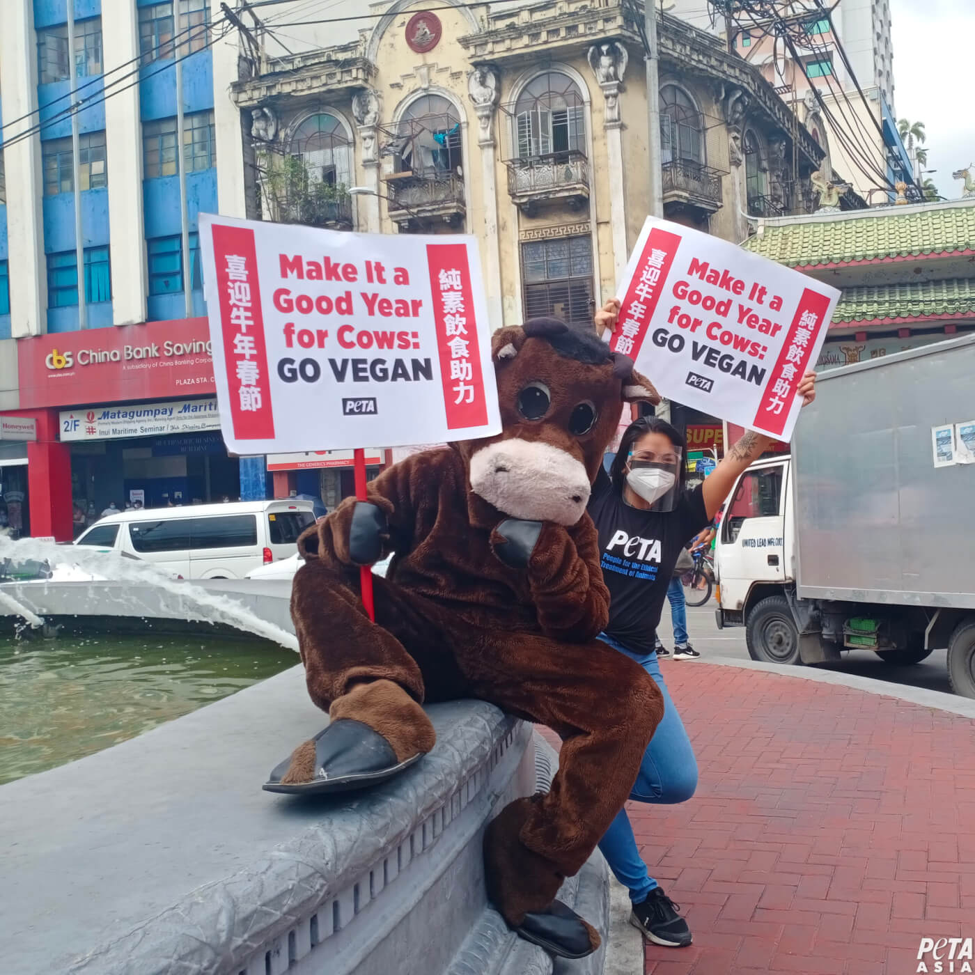 PETA's Dancing 'Cows' Celebrate Chinese New Year