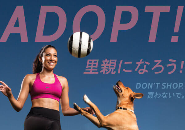 Olympic Soccer Superstars Christen Press and Alex Morgan Want You to Adopt, Not Shop!